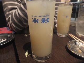 NAKANO-shimonya67.jpg