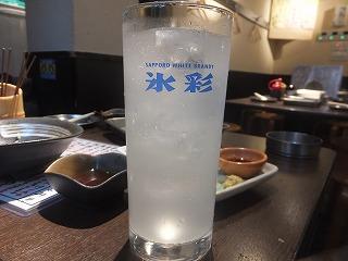 NAKANO-shimonya74.jpg