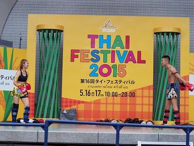 Thai-Festival106.jpg