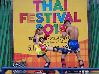 Thai-Festival107.jpg
