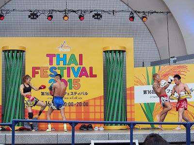 Thai-Festival109.jpg