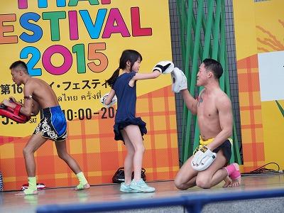 Thai-Festival113.jpg