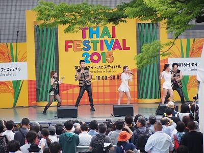 Thai-Festival115.jpg
