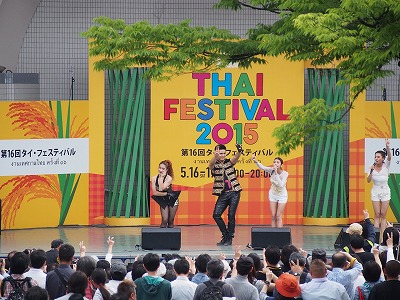 Thai-Festival117.jpg