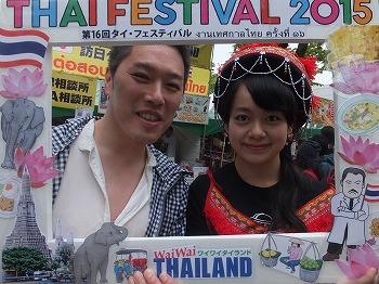 Thai-Festival126.jpg