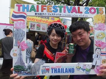 Thai-Festival127.jpg