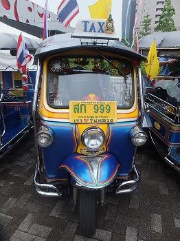 Thai-Festival128.jpg