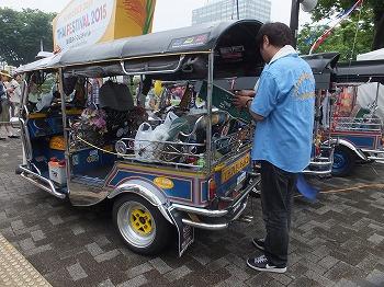 Thai-Festival130.jpg