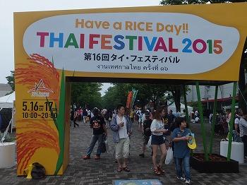 Thai-Festival132.jpg