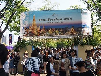 Thai-Festival133.jpg