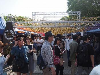 Thai-Festival136.jpg