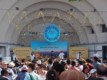 Thai-Festival139.jpg