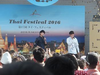 Thai-Festival140.jpg