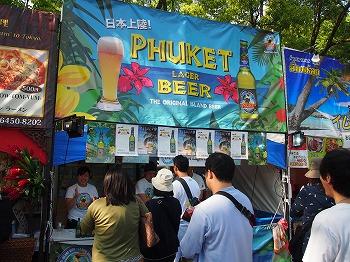 Thai-Festival143.jpg