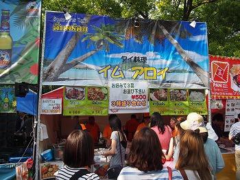 Thai-Festival149.jpg
