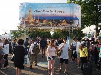 Thai-Festival152.jpg
