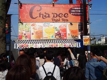 Thai-Festival153.jpg