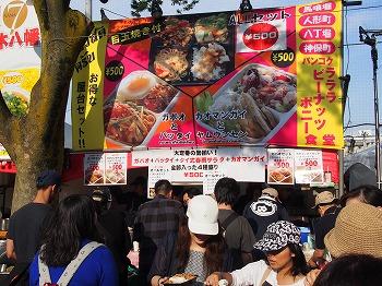 Thai-Festival156.jpg
