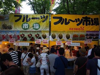 Thai-Festival158.jpg