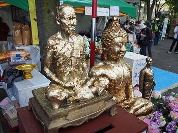 Thai-Festival163.jpg