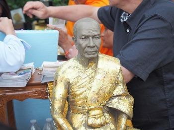 Thai-Festival164.jpg
