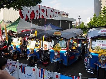 Thai-Festival171.jpg