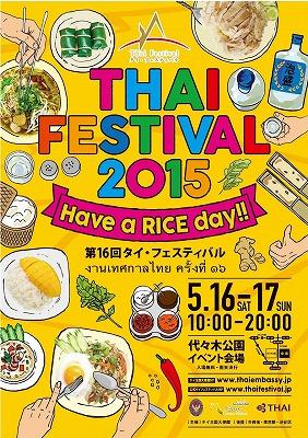 Thai-Festival65.jpg