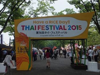 Thai-Festival66.jpg