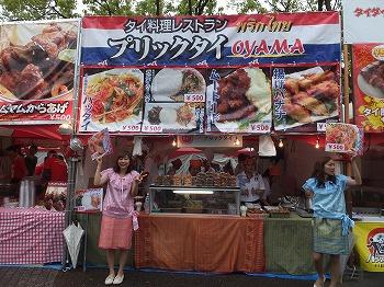 Thai-Festival68.jpg
