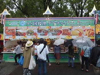 Thai-Festival69.jpg