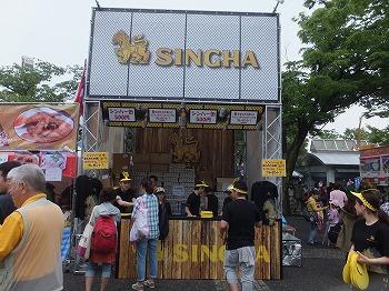 Thai-Festival77.jpg