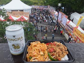Thai-Festival80.jpg