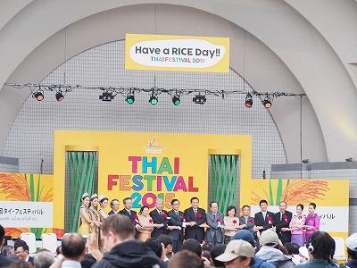 Thai-Festival84.jpg