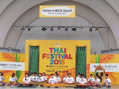 Thai-Festival90.jpg