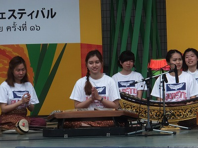 Thai-Festival92.jpg