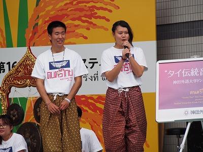 Thai-Festival93.jpg