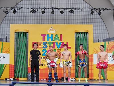 Thai-Festival94.jpg