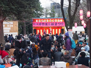 araiyakushi26.jpg