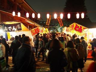 araiyakushi44.jpg
