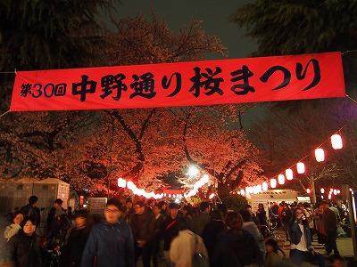 araiyakushi47.jpg