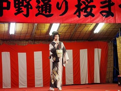 araiyakushi50.jpg