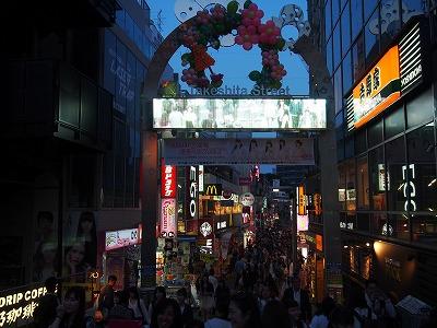 harajuku-street43.jpg