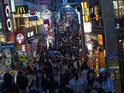 harajuku-street44.jpg