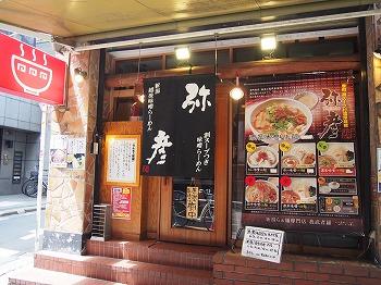hatagaya-gamushara8.jpg