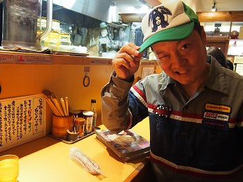 hatagaya-gamushara9.jpg