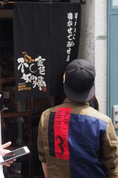 hatagaya-konjiki-hototogisu2.jpg
