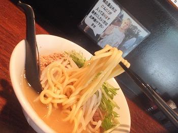 hatagaya-nejishiki18.jpg