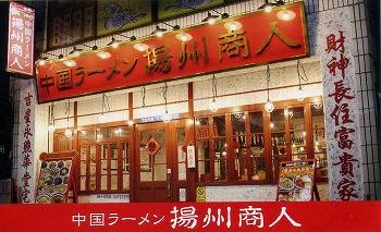 hatagaya-yousyusyonin11.jpg