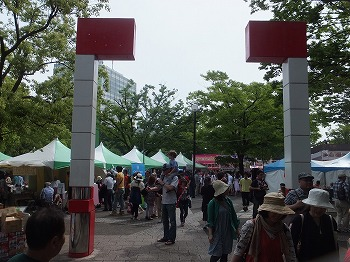 laos-festival35.jpg