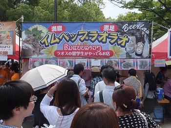 laos-festival41.jpg